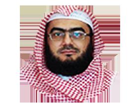 Sheikh Walid Bin Hadi