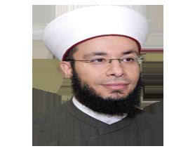 Sheikh Amin El Kurdy